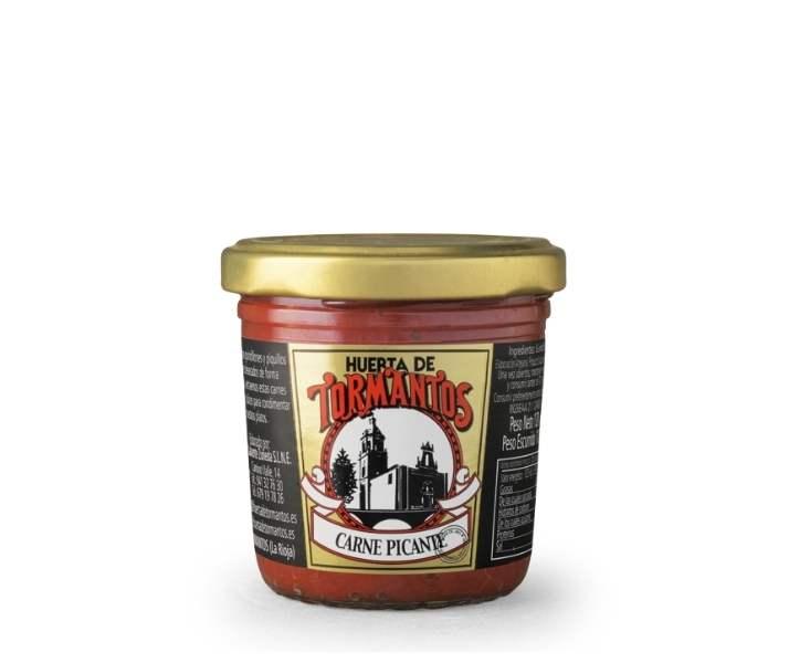 guindillon scharf paprikapaste rioja paprikagewürz gewürzpaste piquillo paprika cortes gourmed spanische delikatessen